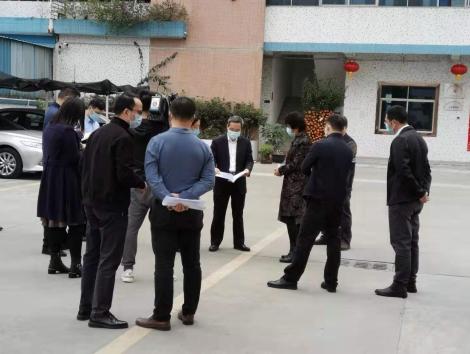 深圳市光明新区区长,街道书记主任到公司视察。对公司防疫工作给予肯定,并鼓励尽快为疫区生产更多的消毒药品包装。